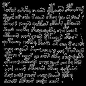 voynich unknow writing