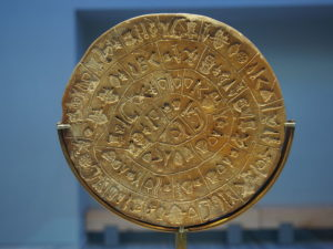 phaistos disk side b mysterious object