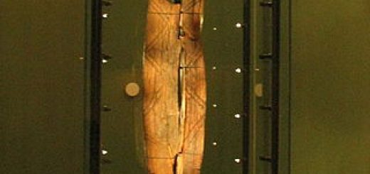 mysterious things shigir idol